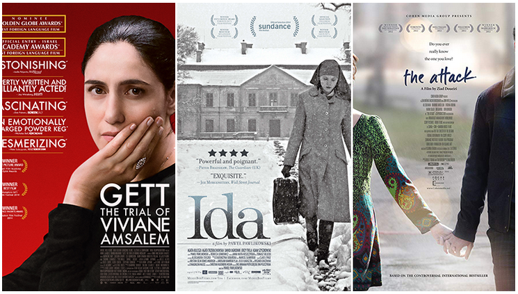 Movie posters for Gett: The Trial of Viviane Amsalem, Ida, and The Attack